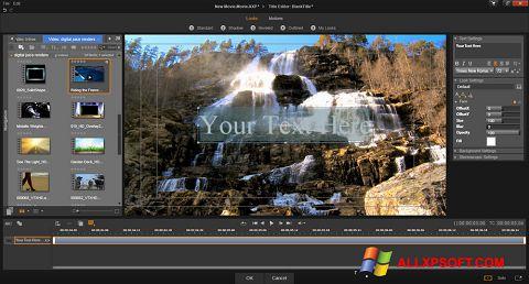 截圖 Pinnacle Studio Windows XP