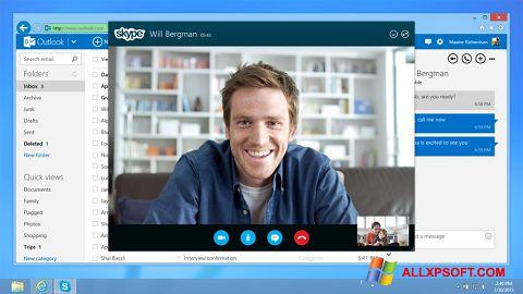 截圖 Skype Windows XP