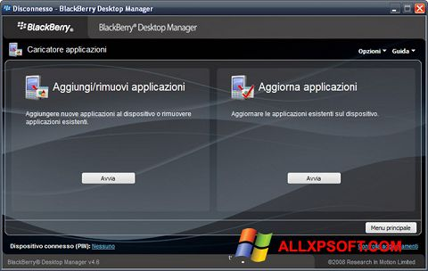 截圖 BlackBerry Desktop Manager Windows XP