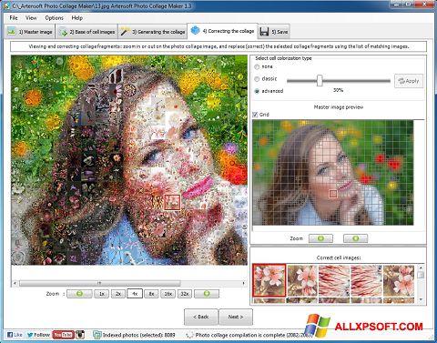 截圖 Photo Collage Windows XP