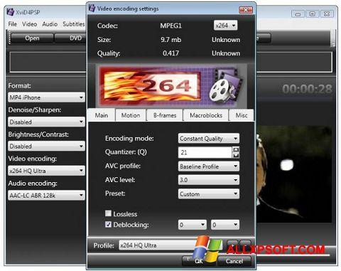 截圖 XviD4PSP Windows XP