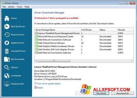 截圖 Driver Genius Professional Windows XP
