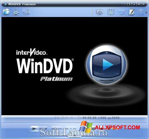 截圖 WinDVD Windows XP