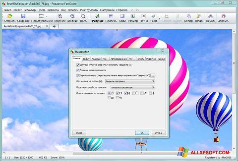 截圖 FastStone Capture Windows XP