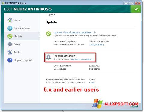 截圖 ESET NOD32 Windows XP