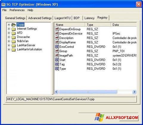 截圖 TCP Optimizer Windows XP